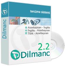 Dilmanc 2.2